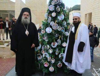 natal palestina