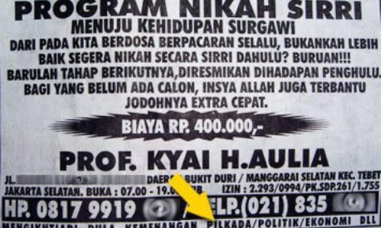 Nikah Siri Redaksi Indonesia Jernih Tajam Mencerahkan