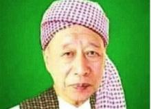 Kakek Sugiono Redaksi Indonesia Jernih Tajam Mencerahkan