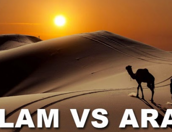 islam arab