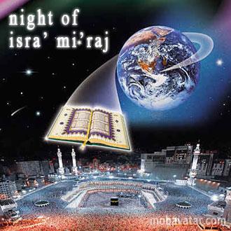 night-of-isra-mi-raj