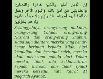 baqoroh 62