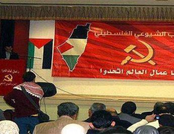 palestine komunis