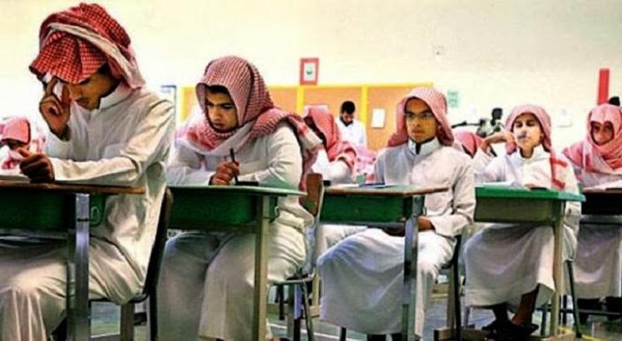 kuliah di arab