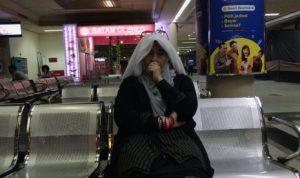 neno di bandara