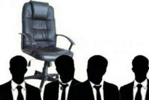 kursi-jabatan